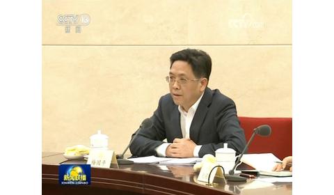 梅国平校长应邀参加全国政协双周协商座谈会